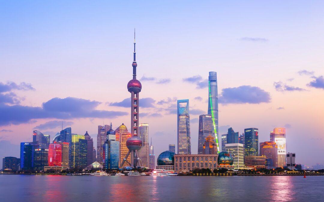 Megvii Technology Goes Public in Shanghai