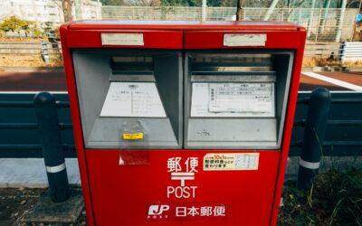 Japan Post: USD 9bn Share Sale